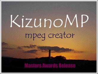 KizunoMP mpeg creator
